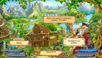 Скриншот №3 для игры Помощник Алхимика