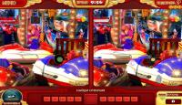 Скриншот №3 для игры Шоу спрятанных предметов