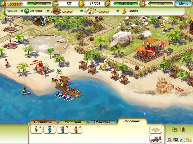 Пляжный рай, мини игры, аркады, головоломки, стрелялки скачать.