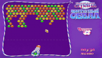 Скриншот №1 для игры Карамельная страна