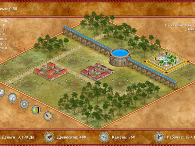 Онлайн стратегия римская империя новейшие онлайн игры наруто