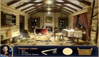 Скриншот №1 для игры Скрытая Магия