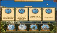 Скриншот №4 для игры Мир Загадок. Животные
