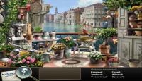 Скриншот №3 для игры Из первых рук: Секрет Казановы