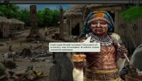Скриншот №1 для игры Опасный круиз