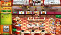 Скриншот №1 для игры Бургер Мания
