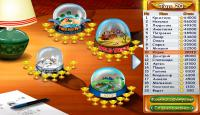 Скриншот №3 для игры Бургер Мания