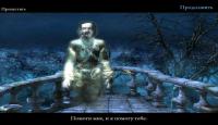 Скриншот №2 для игры Тайны прошлого. Эдгар Аллан По