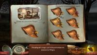 Скриншот №3 для игры Тайны прошлого. Эдгар Аллан По
