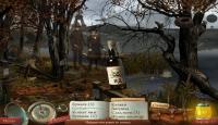 Скриншот №4 для игры Тайны прошлого. Эдгар Аллан По