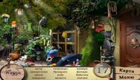 Скриншот №1 для игры Детективное агентство