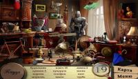 Скриншот №4 для игры Детективное агентство