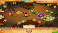 Скриншот №3 для игры Эбигайл и Королевство ярмарок