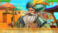 Скриншот №5 для игры Эбигайл и Королевство ярмарок
