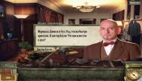 Скриншот №2 для игры Остров проклятых