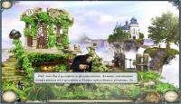 Скриншот №1 для игры Колыбель Света 2. Граница миров