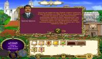 Скриншот №2 для игры Шоколатор