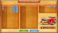 Скриншот №2 для игры Веселая ферма 3. Американский пирог