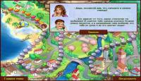 Скриншот №1 для игры Шеф Пицца 2