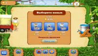 Скриншот №3 для игры Тропическая ферма