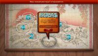 Скриншот №1 для игры Youda Суши Шеф