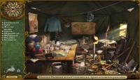 Скриншот №4 для игры Тайны Бейкер-Стрит