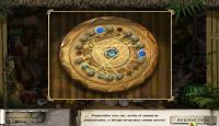 Скриншот №2 для игры Затерянная лагуна