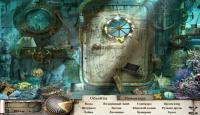 Скриншот №4 для игры Затерянная лагуна