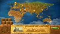Скриншот №2 для игры 7 Чудес. Сокровища семи