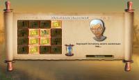 Скриншот №4 для игры Тайны Египетских Пирамид