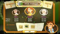 Скриншот №3 для игры Discovery! В поисках приключений
