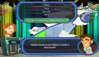 Скриншот №4 для игры Discovery! В поисках приключений
