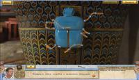 Скриншот №3 для игры Алабама Смит и кристаллы судьбы