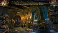 Скриншот №2 для игры Эхо Прошлого. Каменное королевство