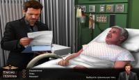 Скриншот №1 для игры Доктор Хаус