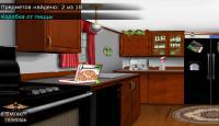 Скриншот №5 для игры Доктор Хаус