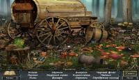 Скриншот №3 для игры Таинственный дневник. Возвращение на остров