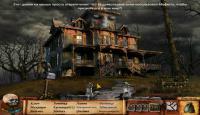 Скриншот №3 для игры Экзорцист
