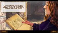 Скриншот №4 для игры Магическая энциклопедия. Лунный свет