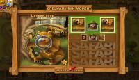 Скриншот №3 для игры Youda Сафари
