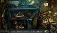 Скриншот №2 для игры Ник Чейз. Смертельный бриллиант