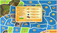 Скриншот №2 для игры Youda Фермер 2