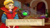 Скриншот №1 для игры Бурлящая магия