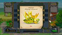 Скриншот №3 для игры Бурлящая магия