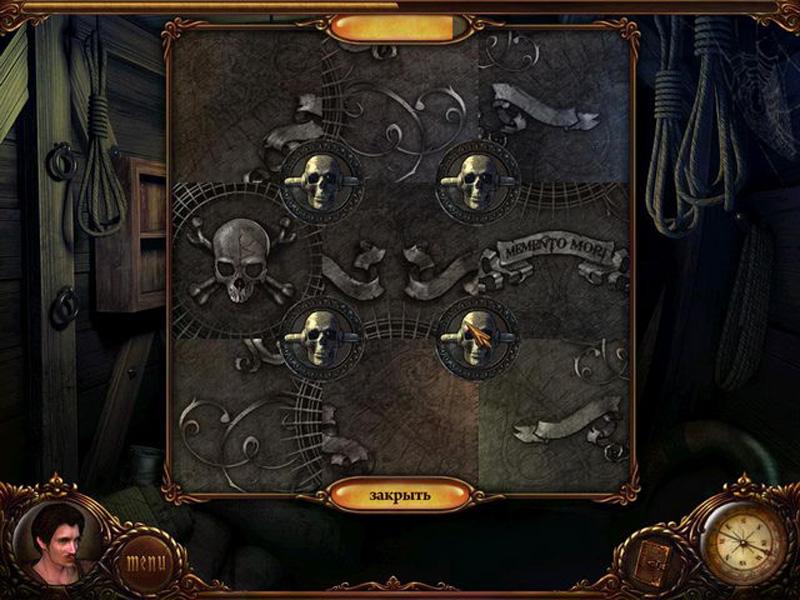 Сага о вампире: ящик пандоры скачать игру бесплатно.