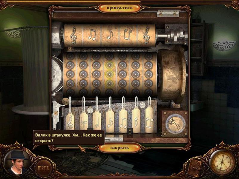 Игра сага о вампире ящик пандоры скачать бесплатно thebestmusics0.