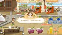 Скриншот №2 для игры Свадебный салон