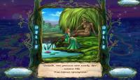 Скриншот №4 для игры Эри. Дух леса