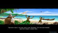 Скриншот №3 для игры Приключения Робинзона Крузо