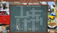 Скриншот №2 для игры Магия загадок